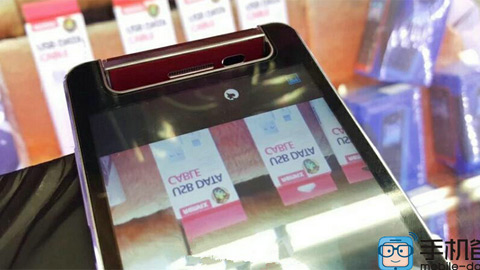 Galaxy A9 lộ ảnh thực tế có camera xoay giống Oppo N1