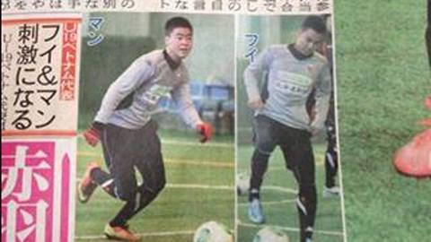 Hình ảnh Đức Huy và Duy Mạnh được đăng tải trên báo Nhật