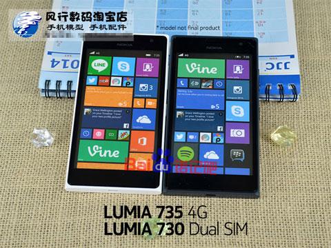 Microsoft sẽ cùng lúc ra mắt 3 mẫu Lumia mới ngay trước IFA 2014