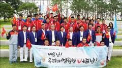"""Trưởng đoàn Thể thao Việt Nam Lâm Quang Thành: """"Chúng tôi đã sẵn sàng cho Asiad 17!"""""""